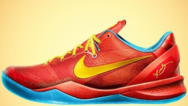 Nike Kobe 8 System YOTH Light Crimson/Bright Citron-Vivid Blue