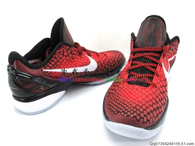 1085f8e8e8cd ... Nike Zoom Kobe VI All-Star 448693-600 ...