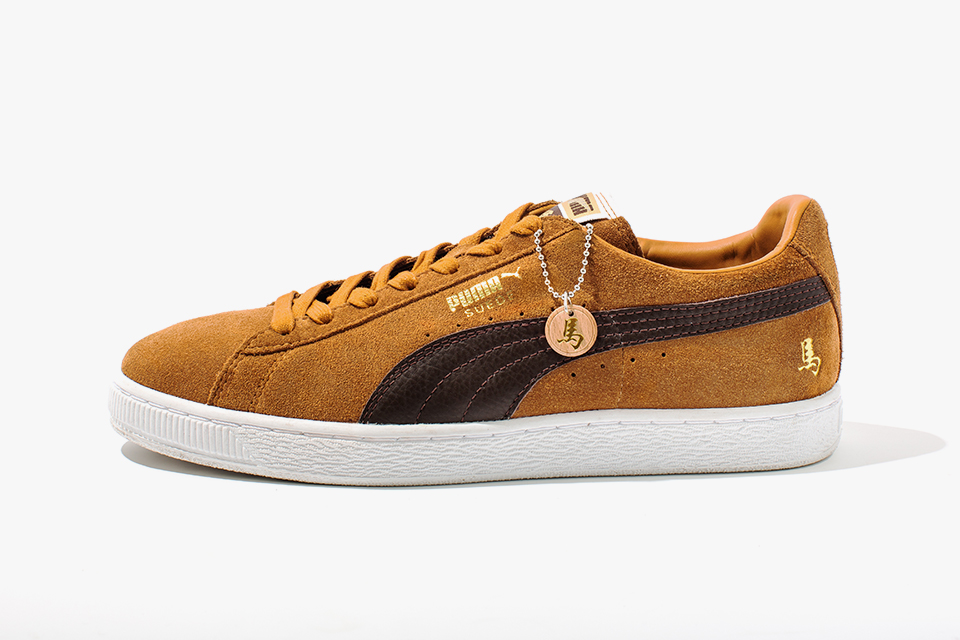 PUMA Suede Year of the Horse in Sudan Brown