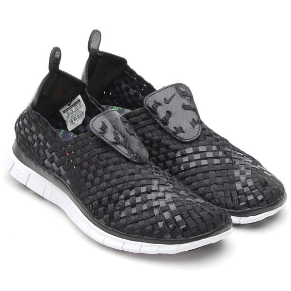 atmos x Nike Free Woven