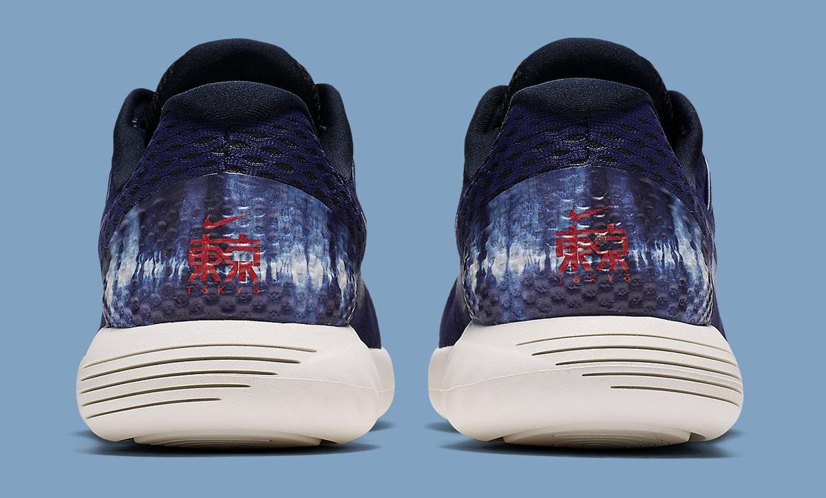 d3a6369205c7 Nike Lunarglide 8 SP Tokyo 2020 Olympics Heel 880083-400