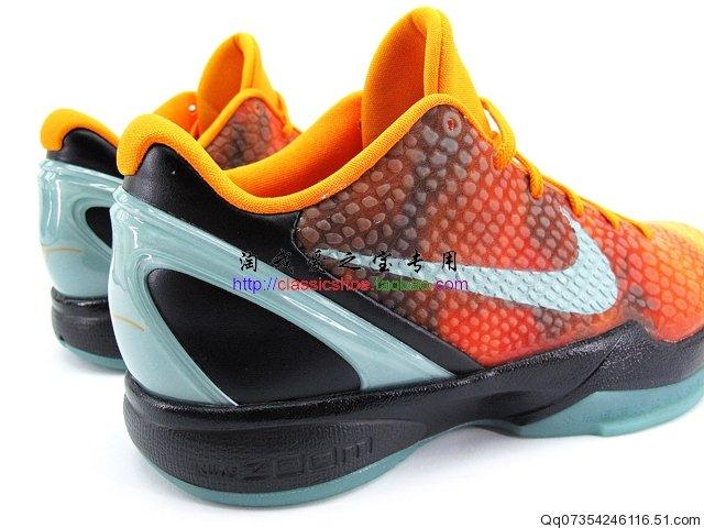 Nike Zoom Kobe VI Orange County 448693-800