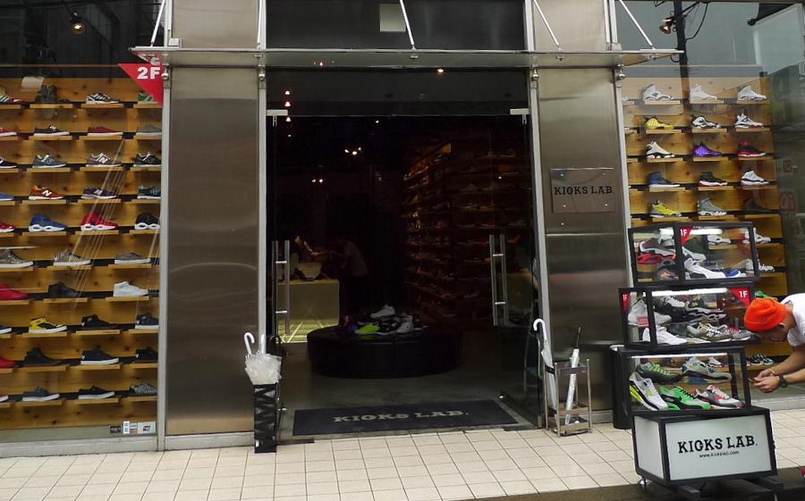 Shop Guide Tokyo Part 1 Sole Collector