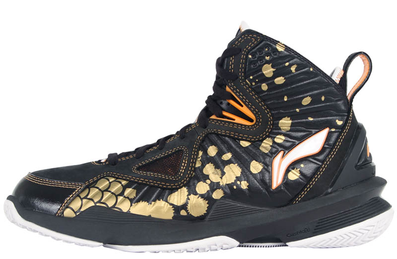Li-Ning Villain Year of the Dragon
