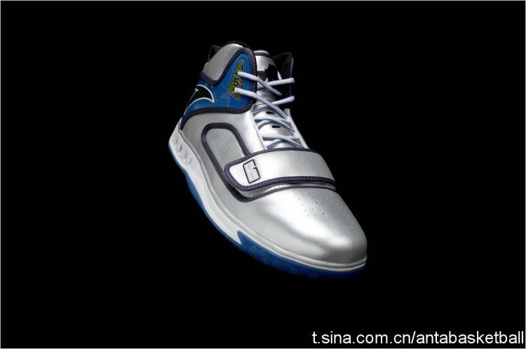 ANTA KG 1 All-Star