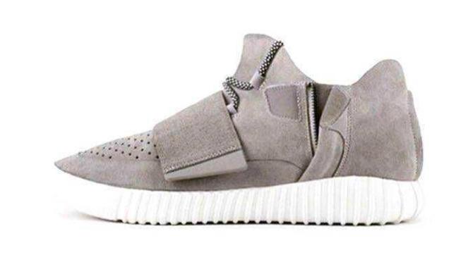 adidas yeezy boost 750 fake