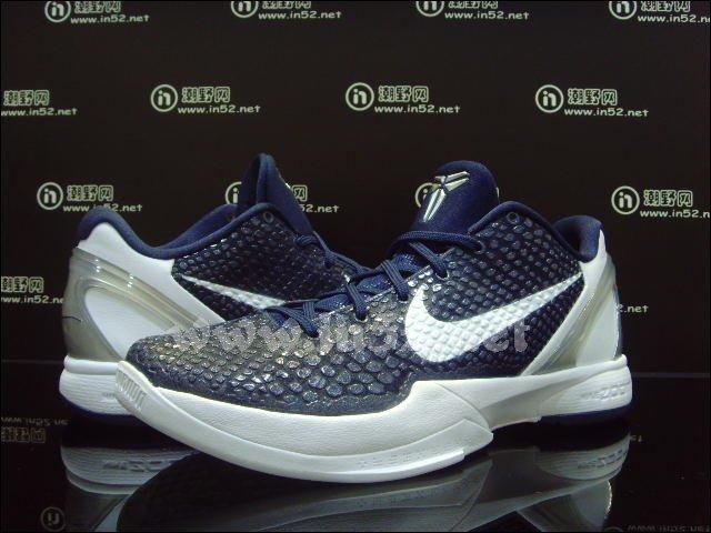 on sale c3f51 cd150 Nike Zoom Kobe VI Midnight Navy White Metallic Silver 454142-401
