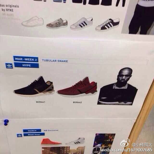 adidas kanye west collection