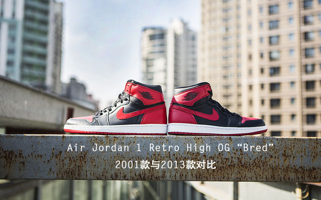 Air Jordan 1 High Og Black Red 2001 Vs 2013 Comparison Sole