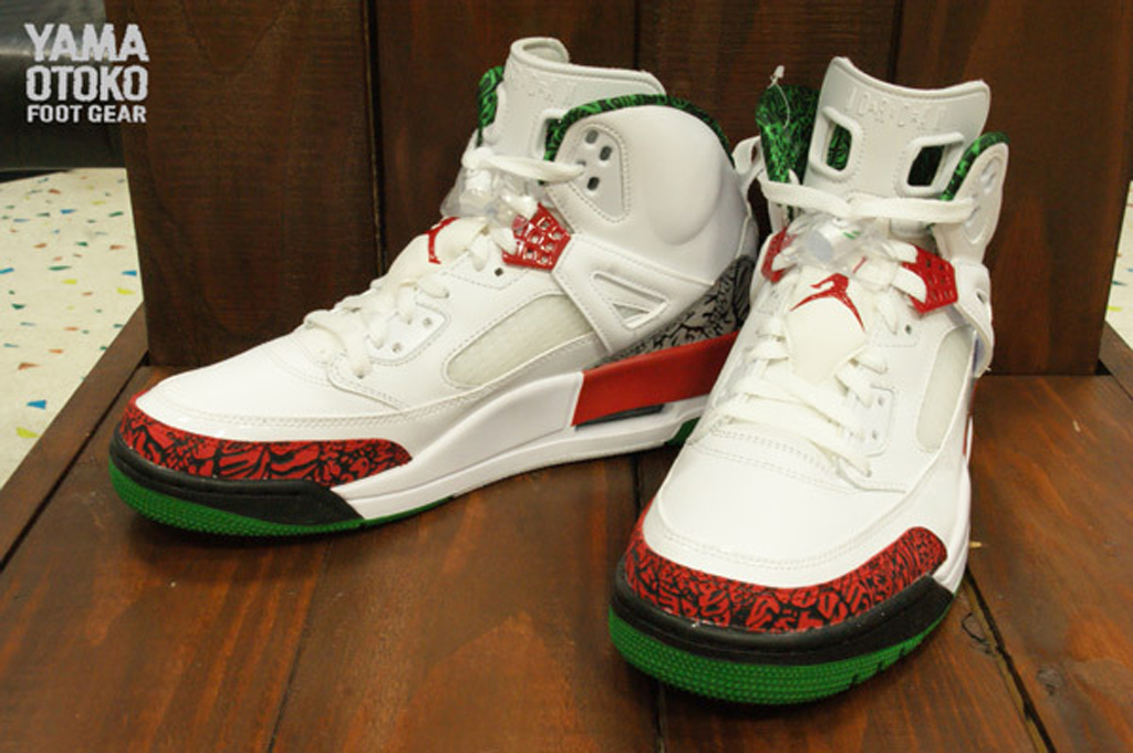 Jordan Spizike Limited Edition