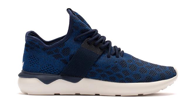 adidas Continues to Flex Its Primeknit Tech  a4c831ba10a0