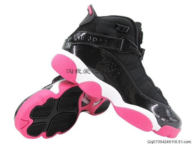 Jordan 6 Rings GS Black White Pink 323399-001