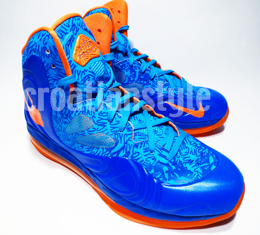 Nike Air Max Hyperposite NYC Battle of the Boroughs (1)