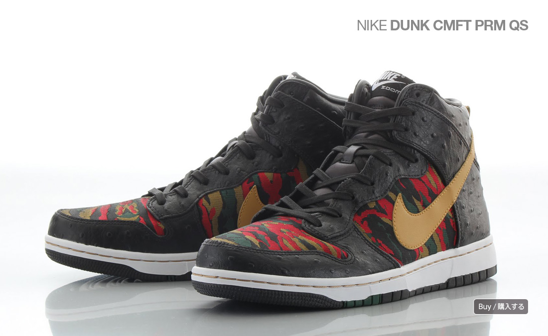 Nike Zoom Dunk Highs with Ostrich Leather and Camo  0f3fb1406d99
