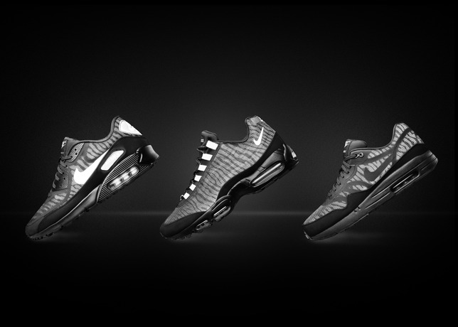 Nike Air Max Reflect Collection under light