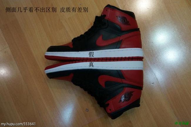 detailed look 7048d 64dd6 (top) Fake vs. (bottom) Real. Tags. ○ Air Jordan