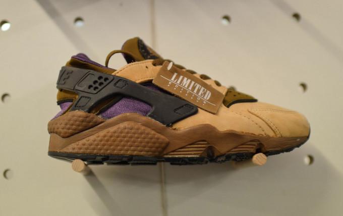 Nike Huarache Mostaza