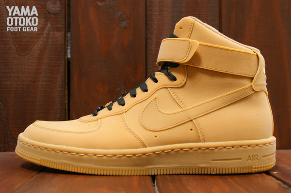 nike air force yellow sole