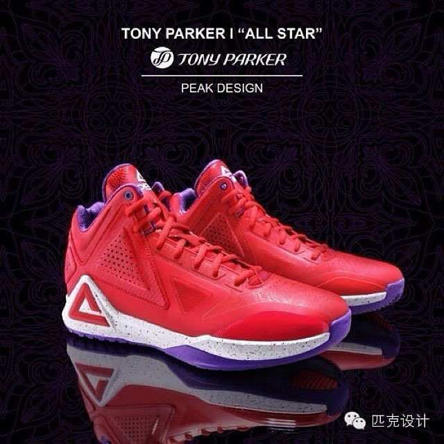 PEAK Tony Parker 1 All-Star Red (1)