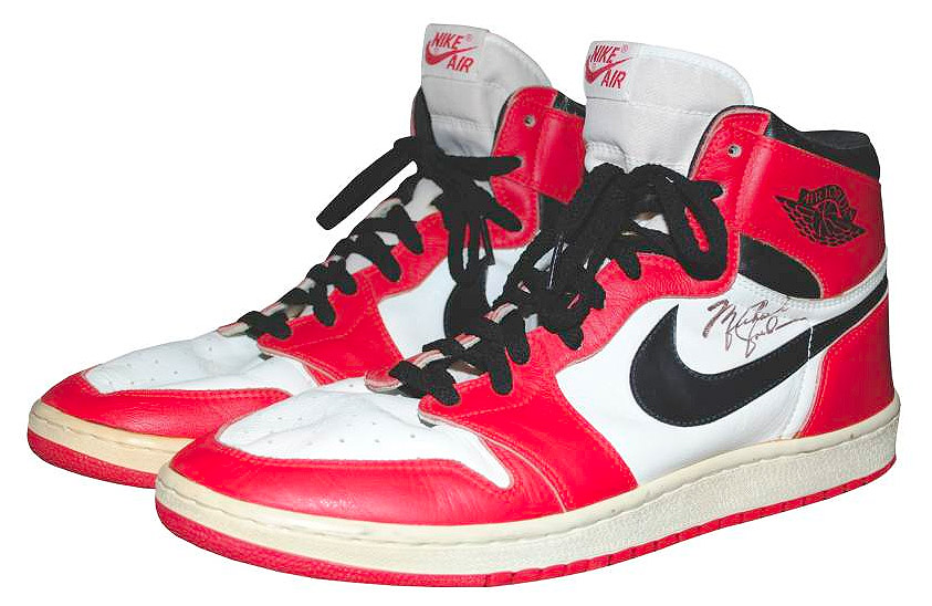 Lot #765: 2/10/1985 Michael Jordan Rookie NBA Eastern Conference All-Star  Game-Used & Autographed Sneakers