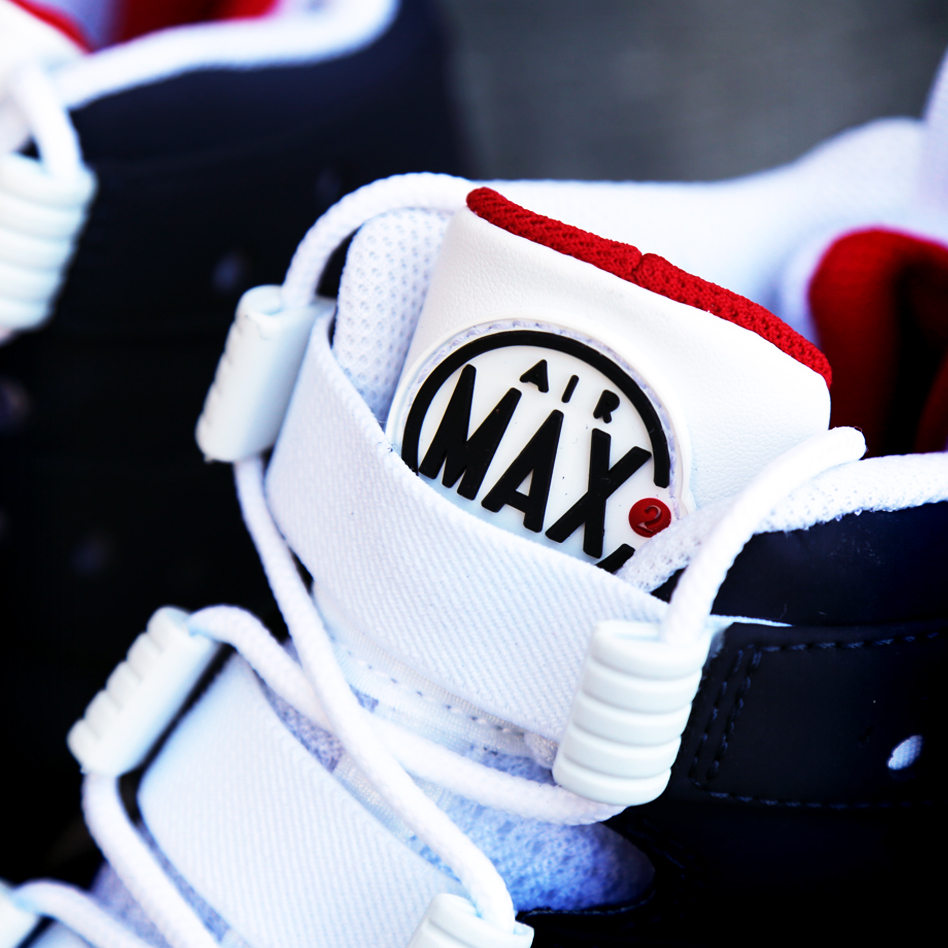 nike cb 94 sneakers lebron james