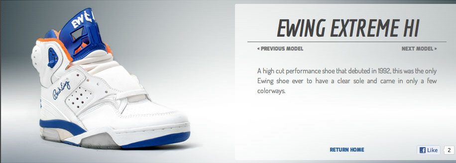 EwingAthletics.com Now Live (4)