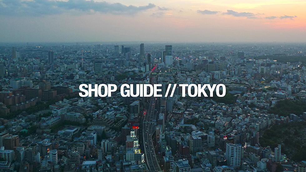 988719efc58a96 Shop Guide Tokyo. words    Brennan Hiro Williams