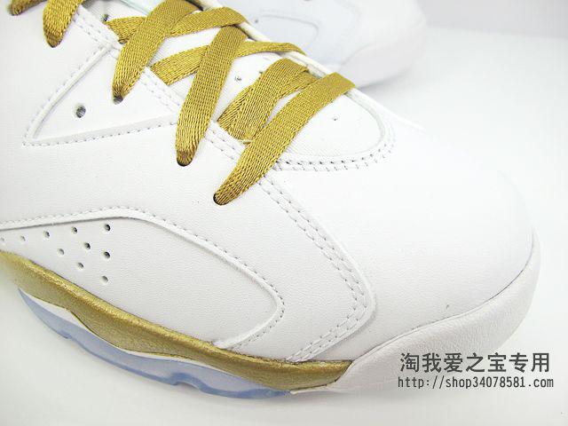 edefbf98b705 Air Jordan VI 6 Retro Golden Moments White Gold 535357-935 (7)