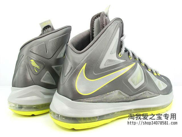 sale retailer 64b34 74943 Nike LeBron X Canary Yellow Diamond 541100-007 (3)