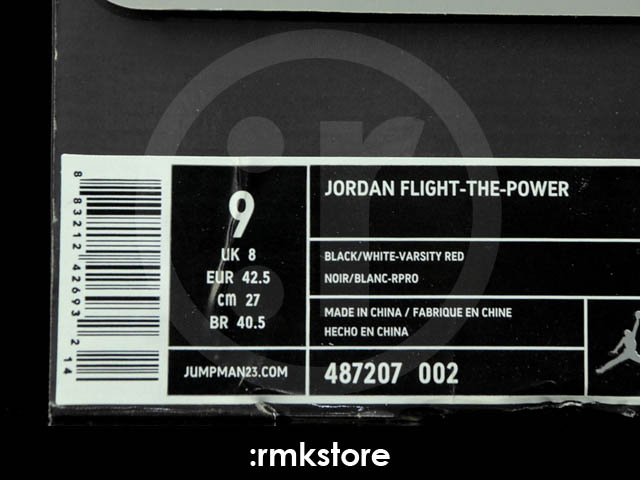Jordan Flight the Power Black White Varsity Red 487207-002 (6)