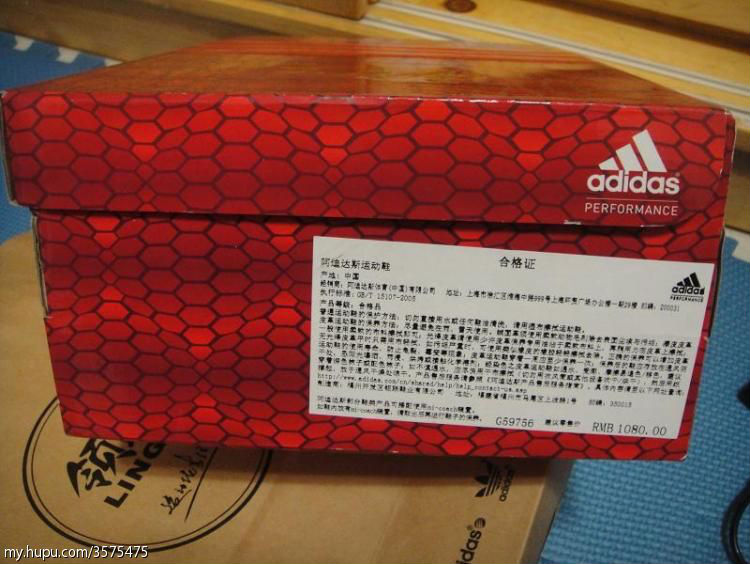 adidas TMAC 1 Year of the Snake G59756 (3)