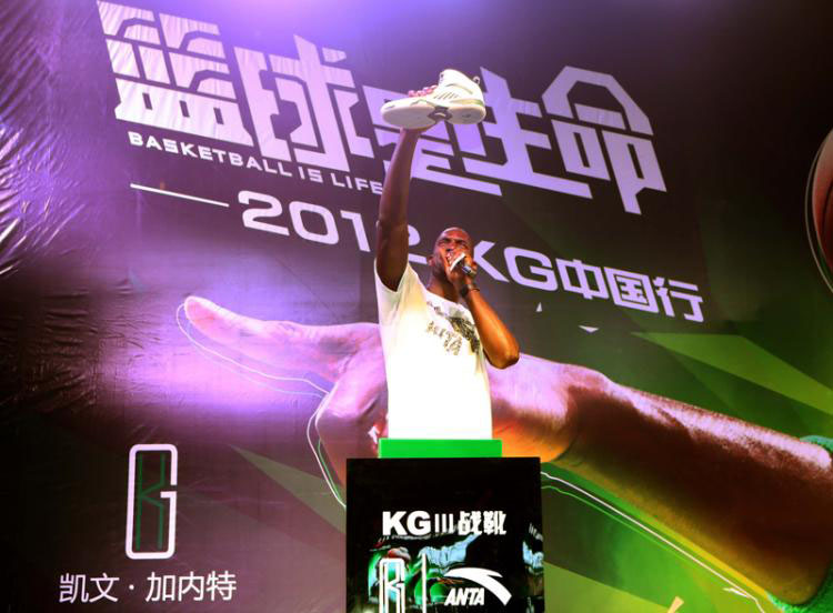 Kevin Garnett ANTA KG 3 III China Tour (3)