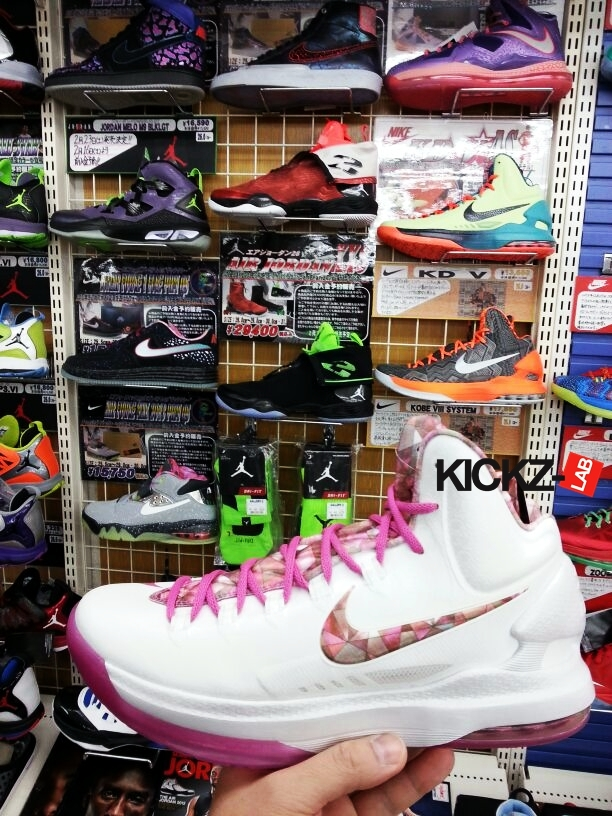 Stay Tuned To Sole Collector For Further Details On The Aunt Pearl Nike KD V