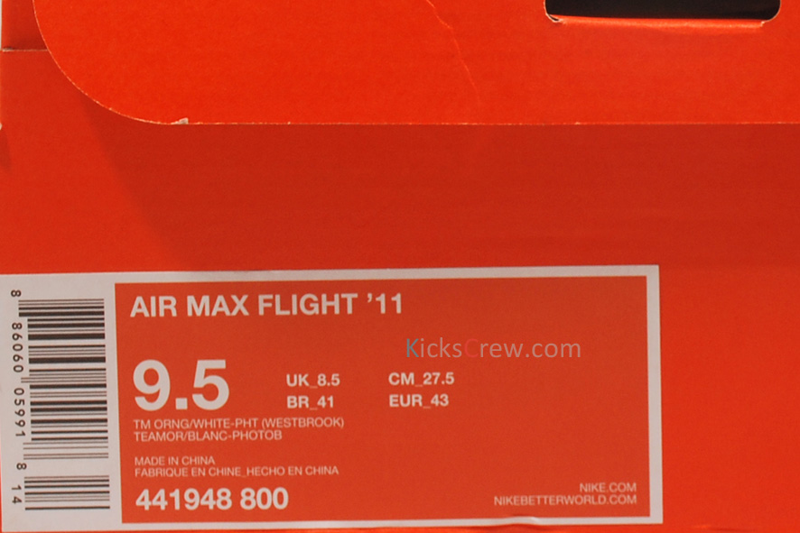 Nike Air Max Flight '11 Russell Westbrook Player Edition Team Orange White Photo Blue 441948-800
