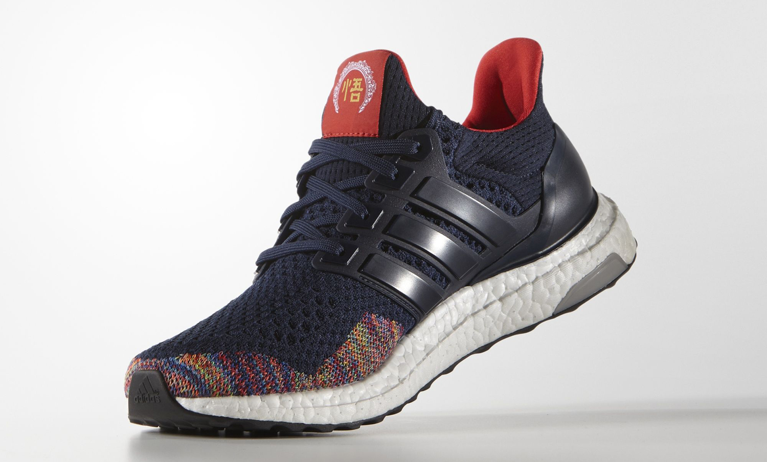 finest selection 8d0d7 78499 Adidas Ultra Boosts Celebrate Chinese New Year