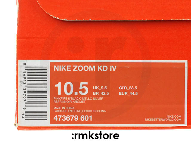 Nike Zoom KD IV Aunt Pearl Think Pink Kay Yow 473679-601 (13)