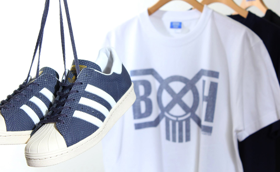atmos x adidas originals superstar 80s g-snk 6 bounty hunter
