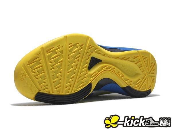 reputable site db500 9fdef Nike Zoom KD IV White Tour Yellow Photo Blue Midnight Navy 473679-102 (4
