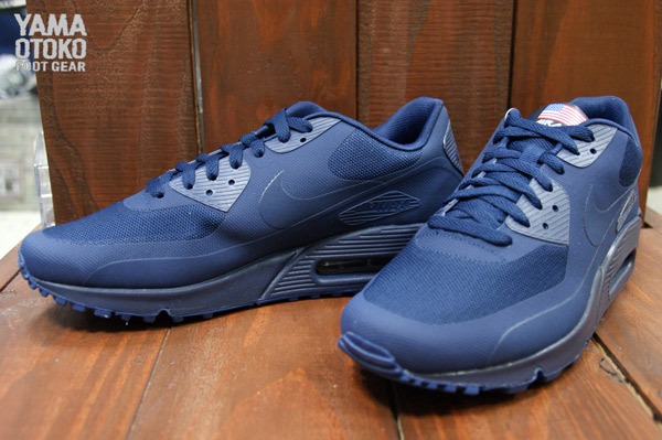 c2071dde93 Look for the Nike Air Max 90 Hyperfuse QS