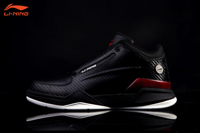 Li-Ning Flash Trainer