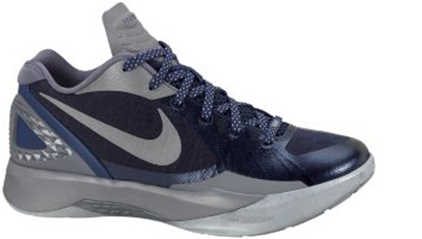 Nike Zoom Hyperdunk 2011 Low PE Midnight Navy/Metallic Silver-Cool Grey