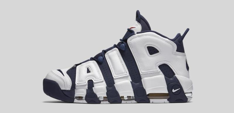 Olympic Air More Uptempos 414962-104 (2)