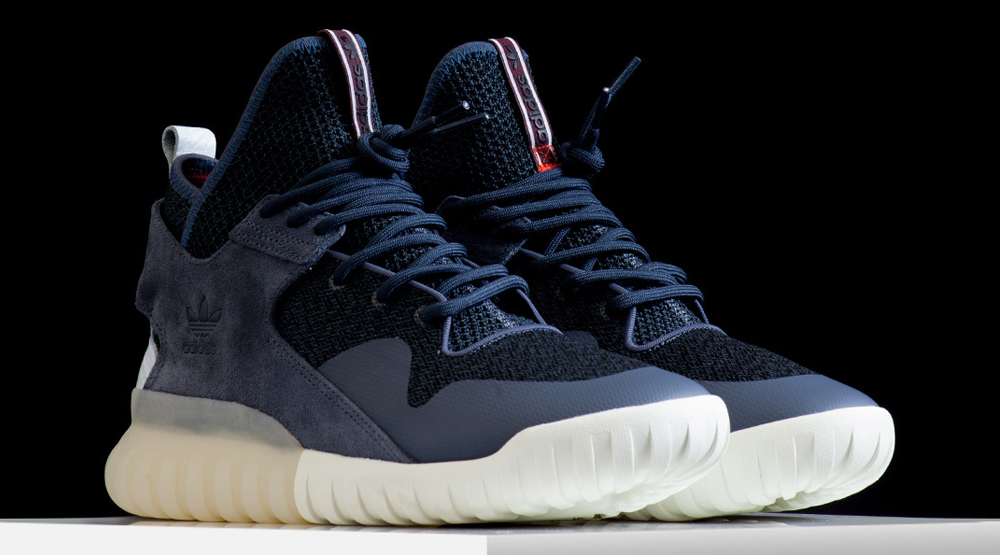 White And Gray Are Featured On This adidas Tubular X