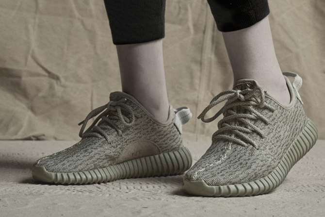 Cheap Adidas Yeezy Boost 350 Oxford Tan AQ2661 Size