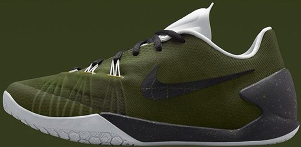 Nike Hyperchase SP Rough Green/Grey Mist-Black