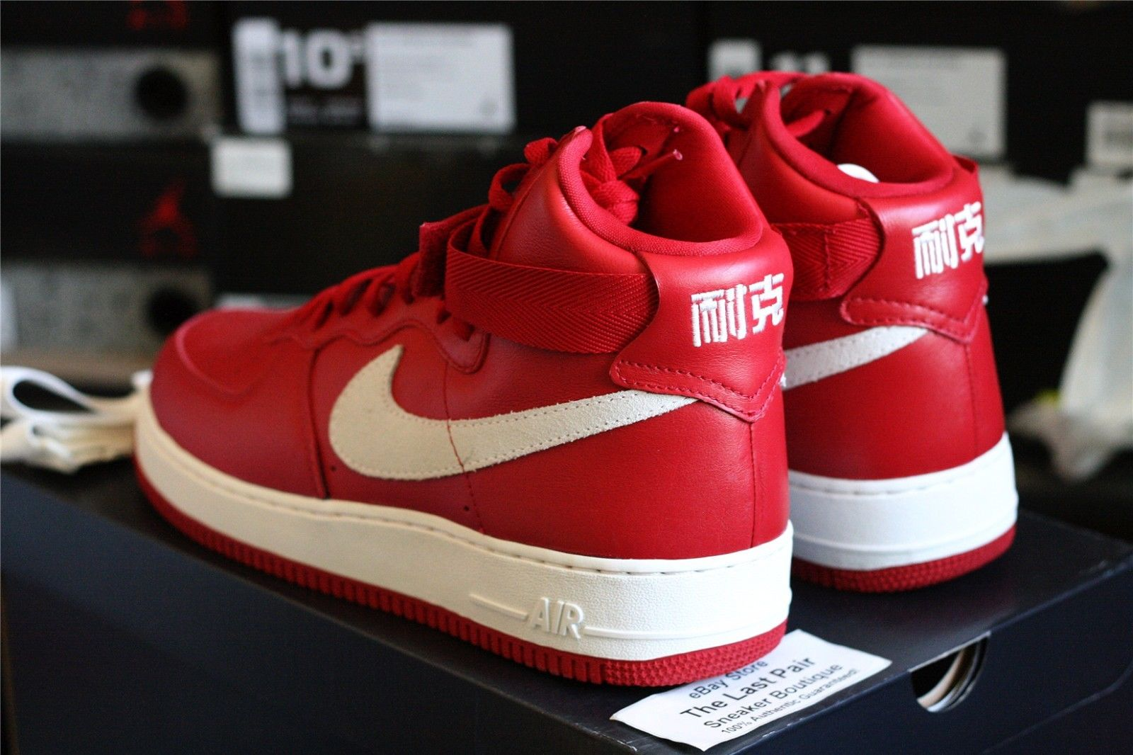 innovative design 08423 dd198 These Nike Air Force 1s Finally Released in the U.S.   Sole Collector