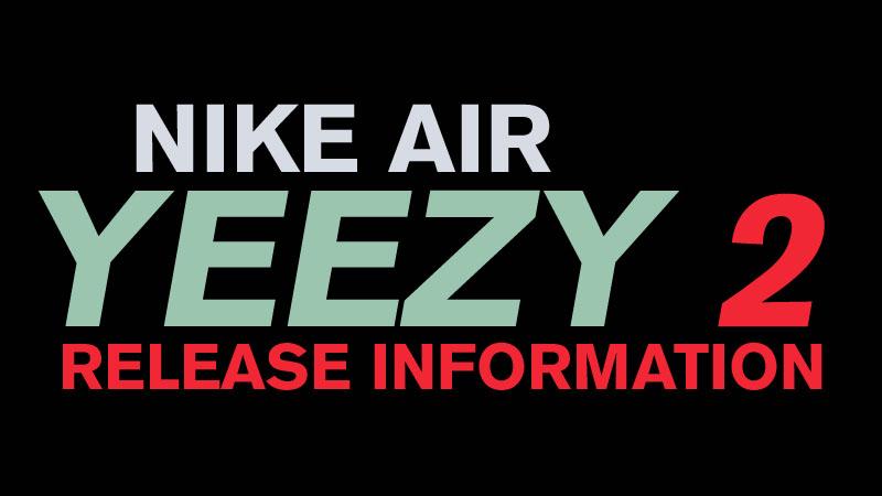 Nike Air Yeezy II - Foot Locker/House