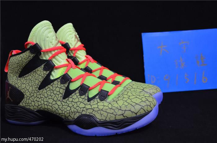 Air Jordan XX8 28 SE All-Star 656249-723 (1)