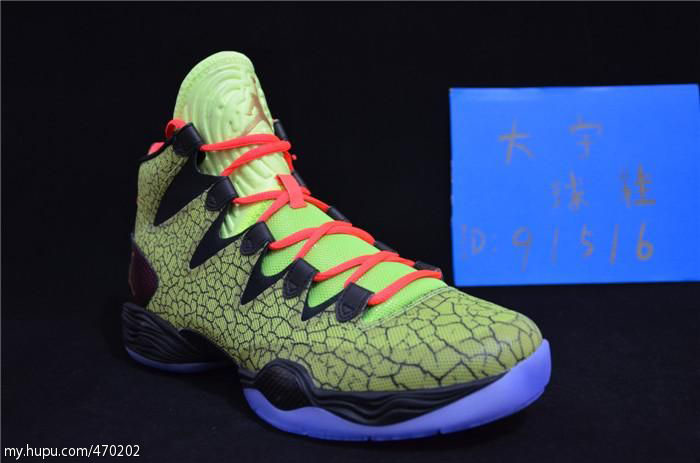 Air Jordan XX8 28 SE All-Star 656249-723 (3)
