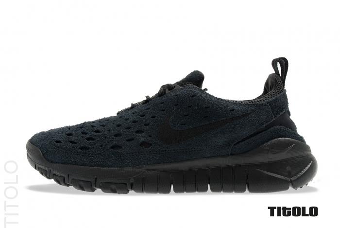 Nike Free Trail - \